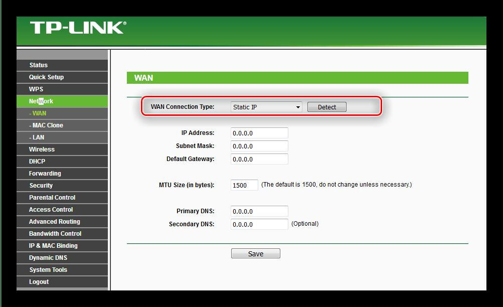 Выбрать статический IP для настройки роутера tp-link tl-wr741nd