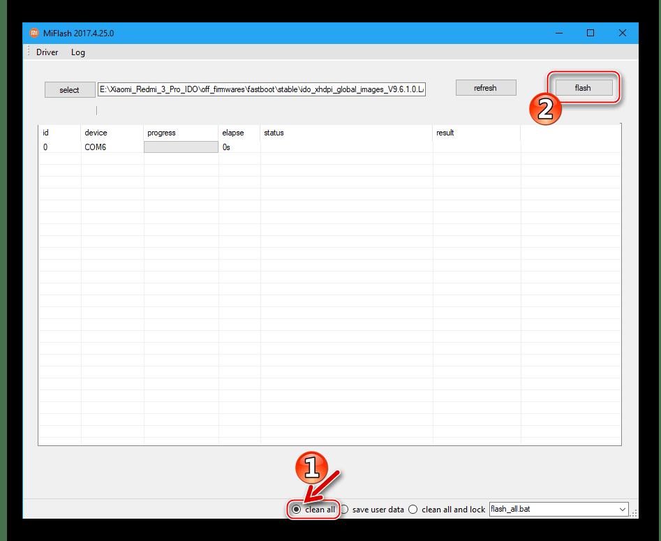 Xiaomi Redmi 3 (PRO) MiFlash установка MIUI в режиме EDL выбор режима прошивки и начало процесса