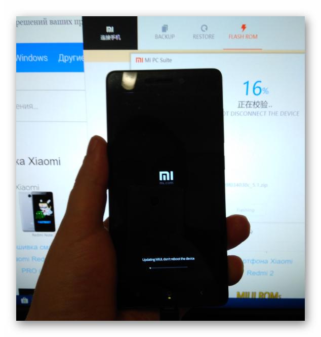 Xiaomi Redmi 3 (PRO) Прошивка через MiPhoneAssitant индикатор выполнения на экране смартфона
