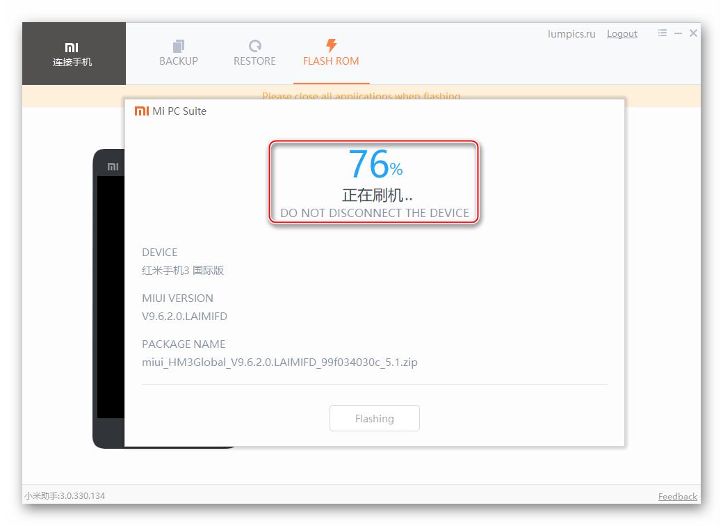 Xiaomi Redmi 3 (PRO) Процесс установки прошивки через MiPhoneAssitant