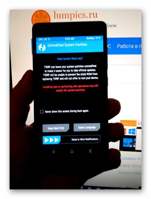 Xiaomi Redmi 3 (PRO) автоматическая загрузка в TWRP после установки с помощью скрипта