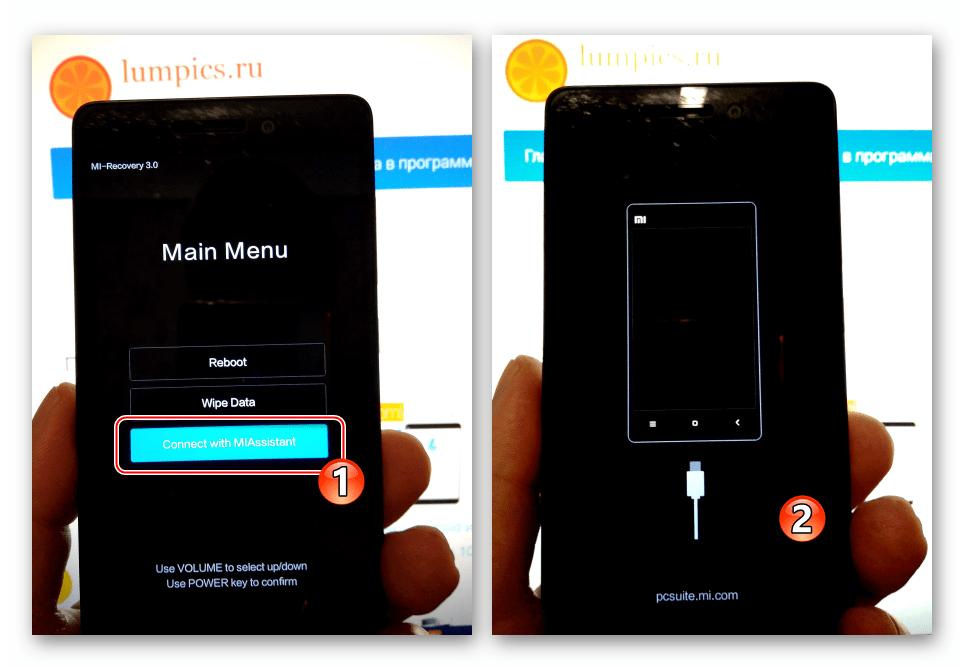 Xiaomi Redmi 3 (PRO) переключение в режим рекавери для сопряжения с MiPhoneAssitant для прошивки