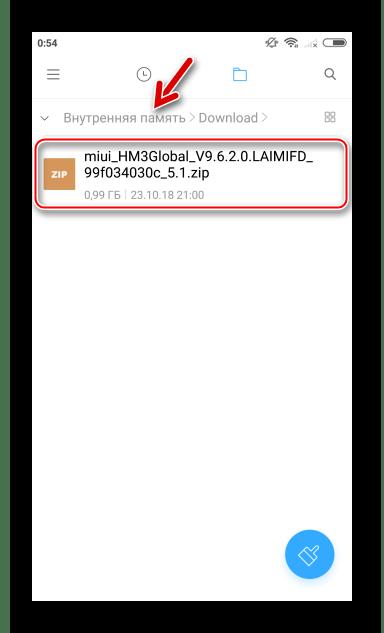 Xiaomi Redmi 3 PRO zip-файл с recovery-прошивкой во внутренней памяти девайса