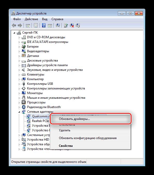 Загрузить драйвера для samsung r525 посредством системы