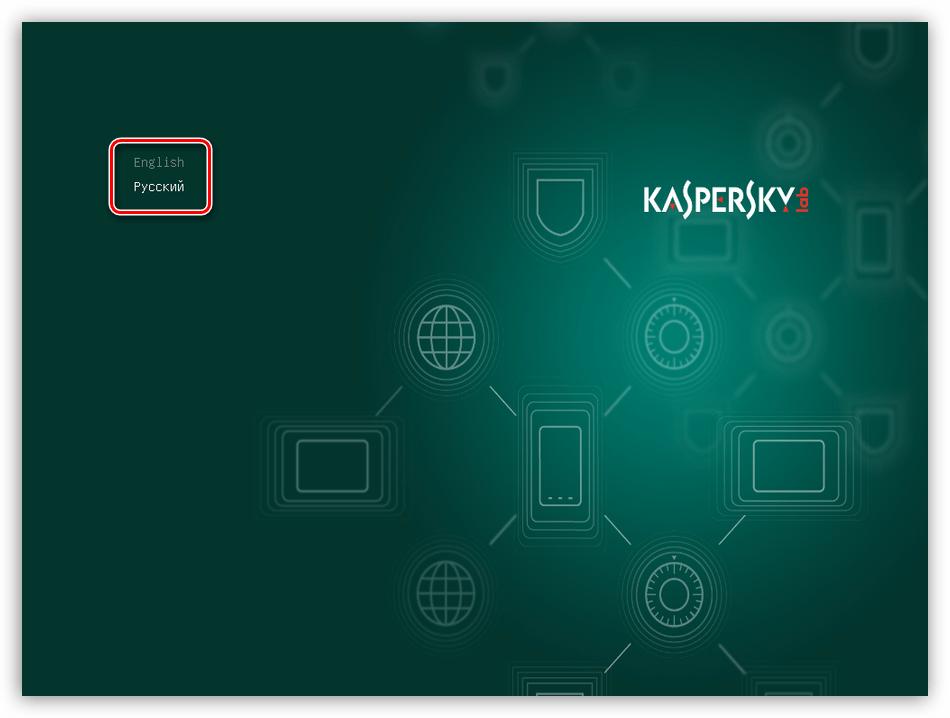 Загрузка компьютера с загрузочной флешки с Kaspersky Rescue Disk