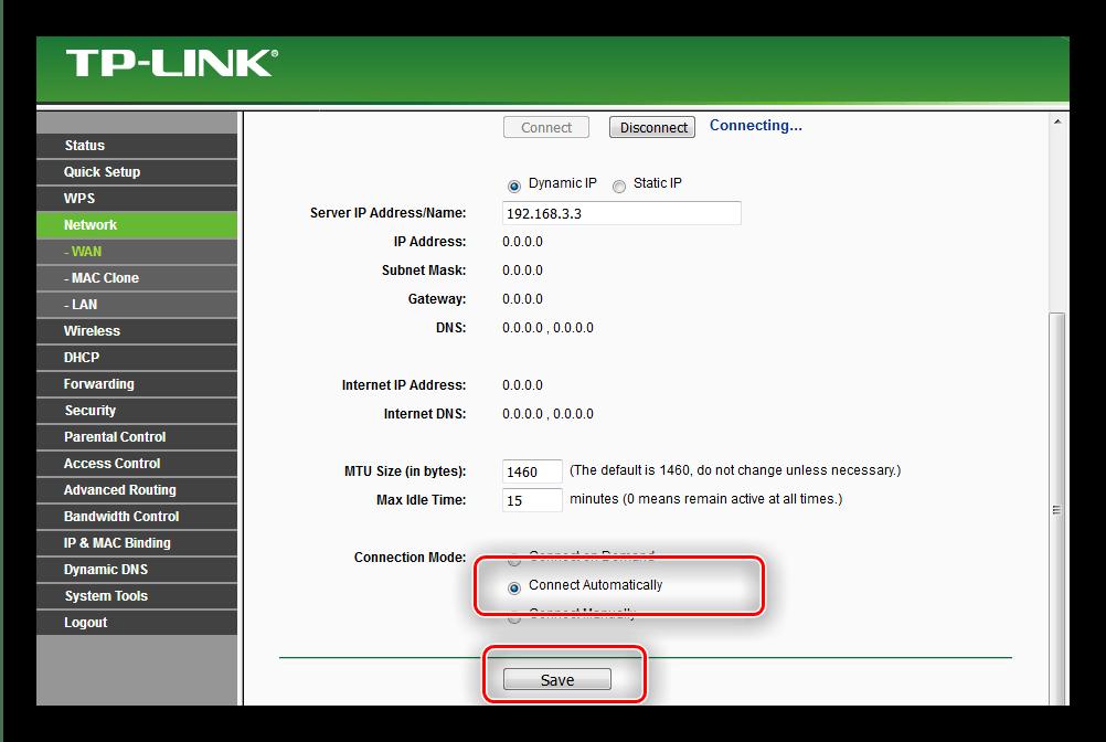 Закончить конфигурацию L2TP для ручной настройки роутера tp-link tl-wr741nd