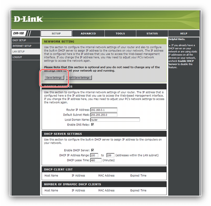 Закончить конфигурирование LAN-сети для настройки роутера D-Link DIR-100