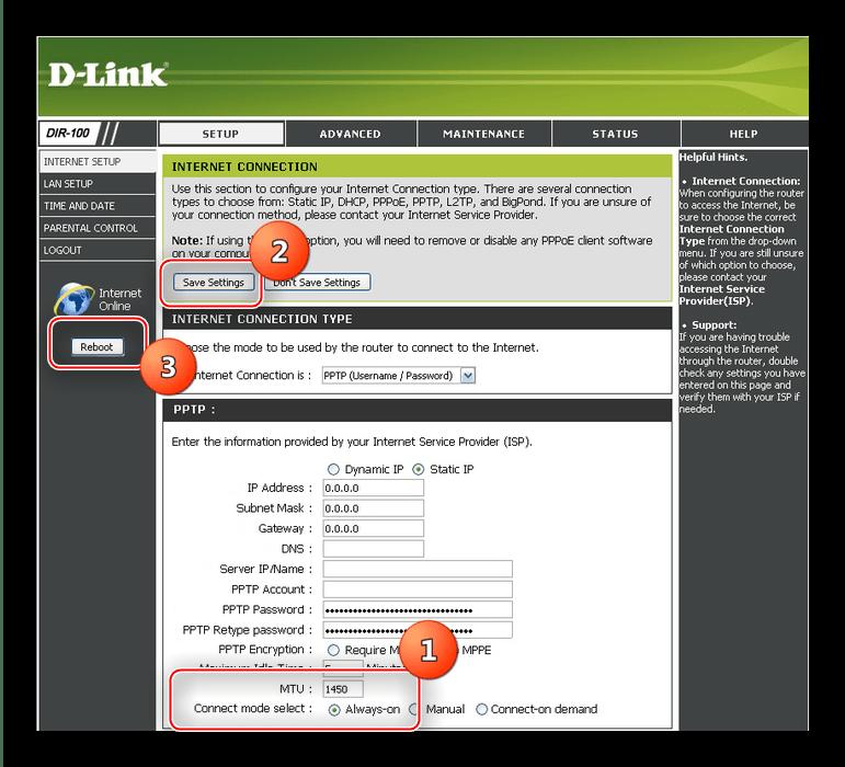 Закончить настройку PPTP для настройки D-Link DIR-100