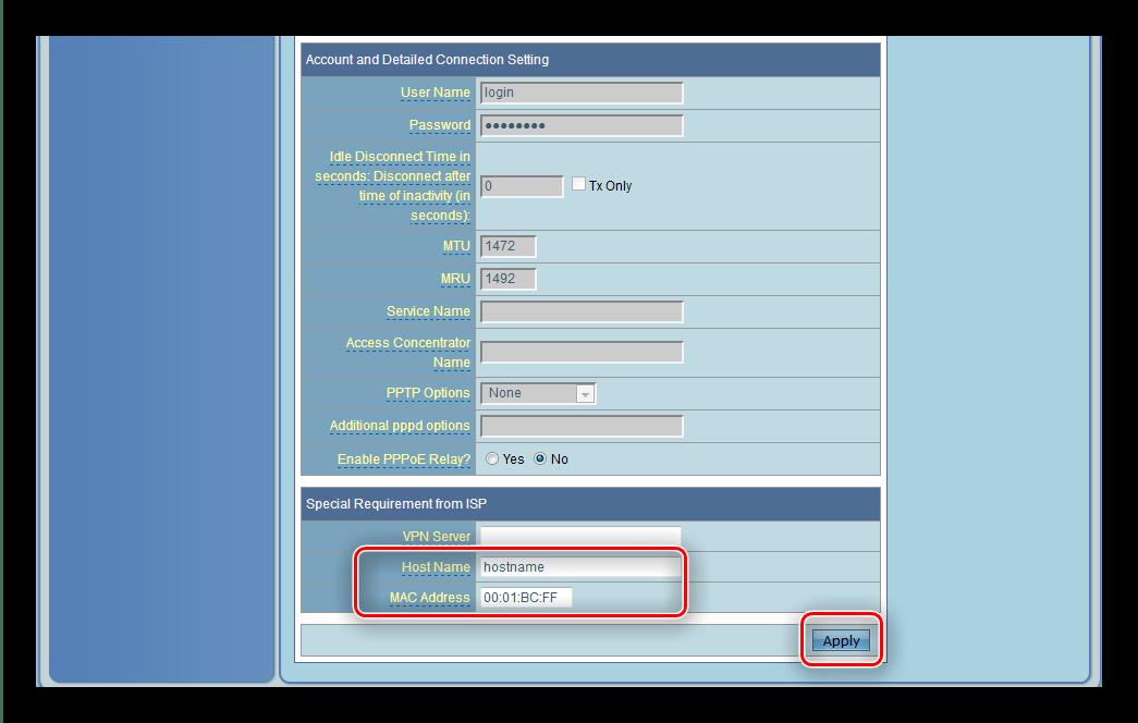Закончить настройку динамического IP в роутере ASUS RT-G32