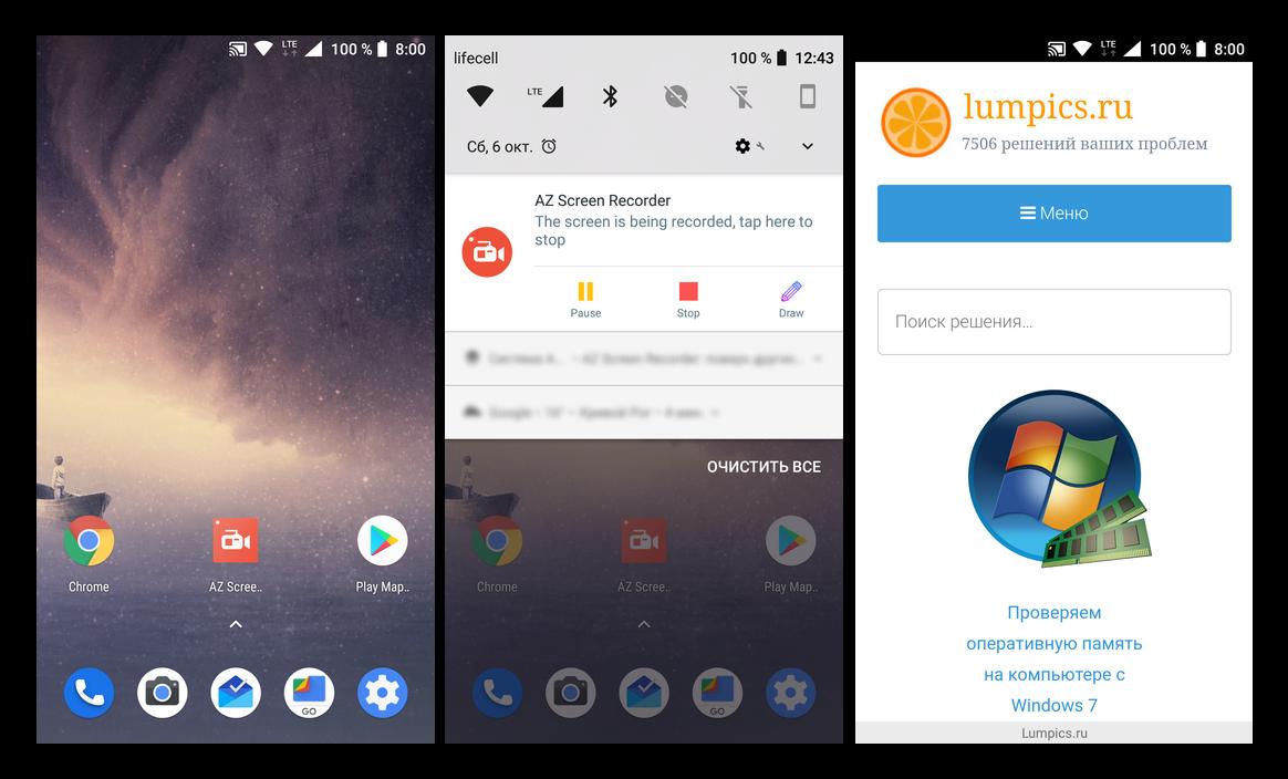 Запись видео с экрана смартфона в приложении AZ Screen Recorder для Android