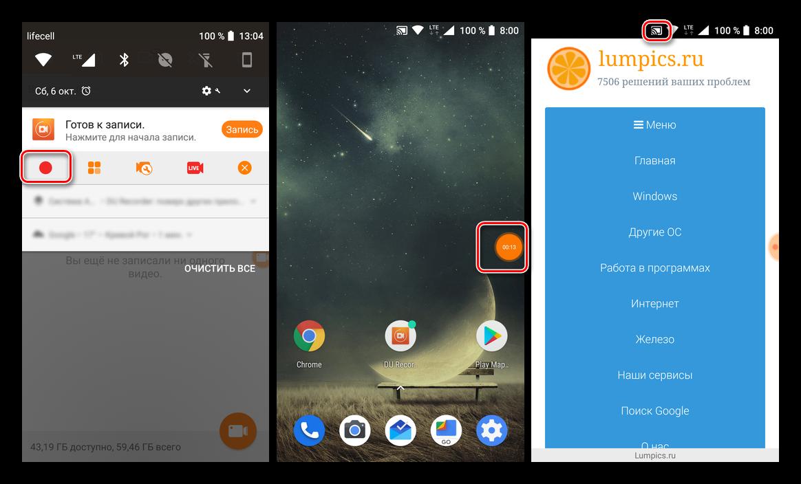 Запись видео с экрана в приложении DU Recorder для Android