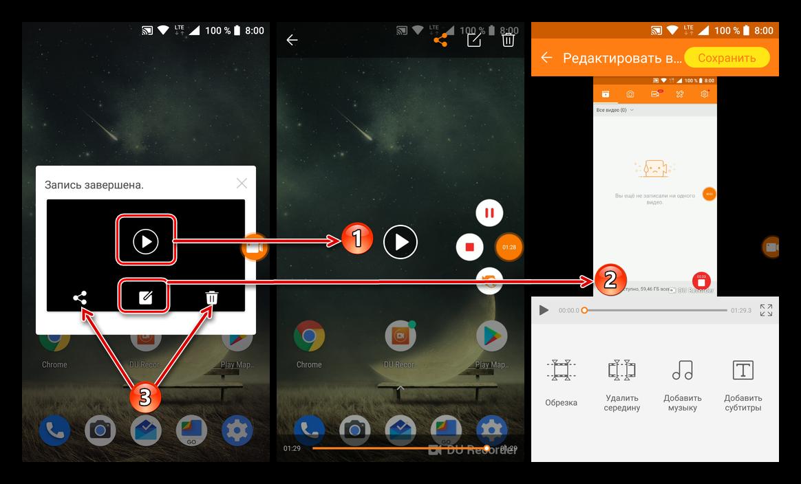 Запись видео с экрана завершена в приложении DU Recorder для Android