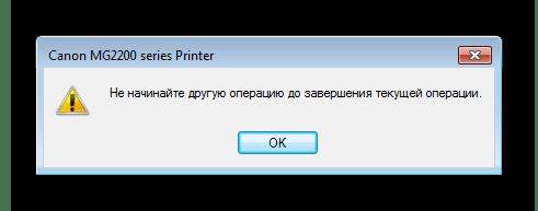 Запуск процесса печати значений выравнивания головок принтера