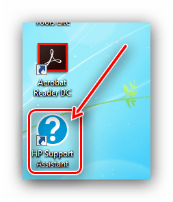 Запустить HP Support Assistant для получения драйверов к hp scanjet 200