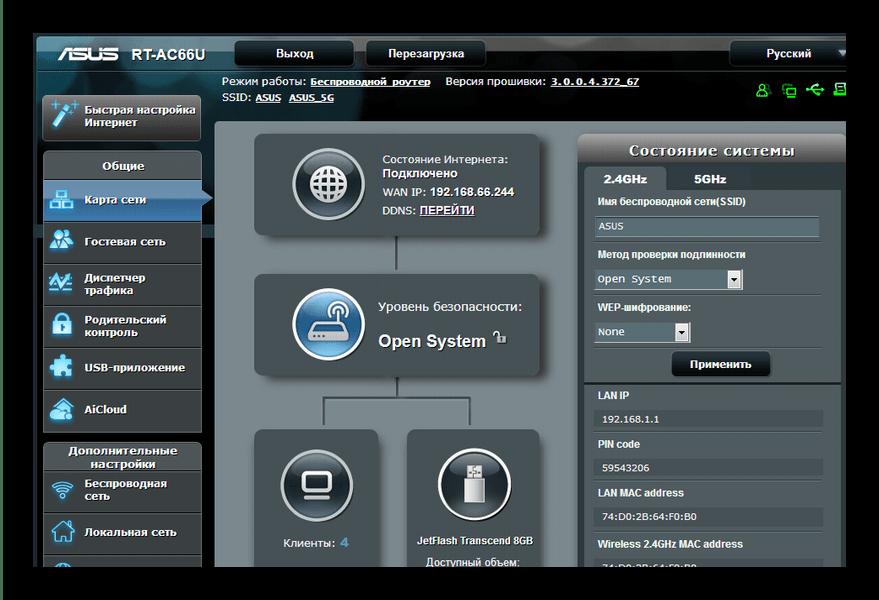 Зайти в веб-интерфейс роутера для подключения к IP-камере