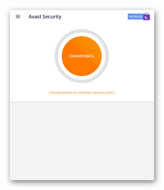 Антивирус Avast Security