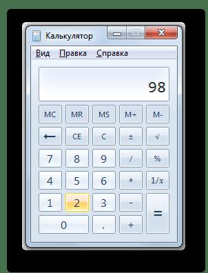 Интерфейс стандартного приложения Калькулятор в Windows 7