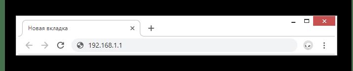 Использование IP-адреса на роутере Smart Box