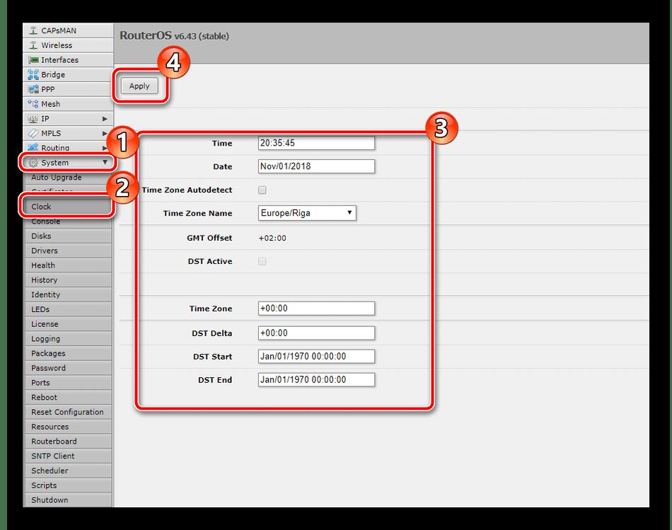 Изменить системное время на роутере Mikrotik RB951G-2HnD