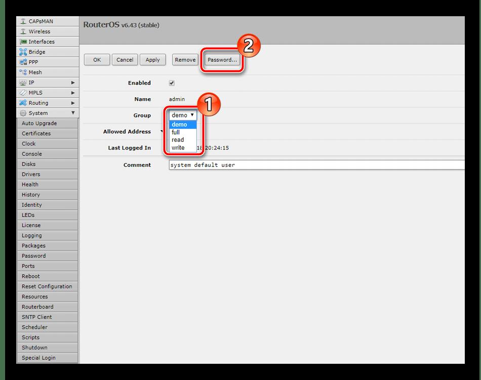 Изменить учетную запись на роутере Mikrotik RB951G-2HnD