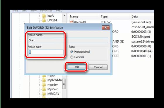 Изменить значение AHCI в системном реестре для исправления ошибки 0xc0000225 при загрузке windows 7