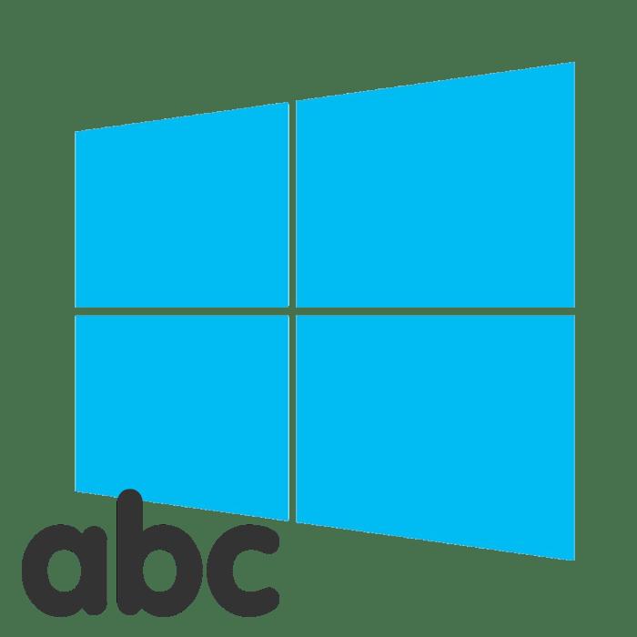Как исправить размытые шрифты в Windows 10