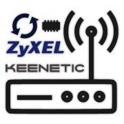 Как обновить роутер Zyxel Keenetic
