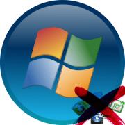 Как отключить фоновые программы в Виндовс 7