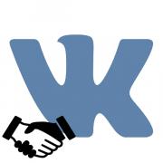 Как посмотреть исходящие заявки в друзья ВКонтакте