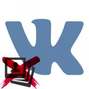 Как удалить сразу все фотографии ВКонтакте