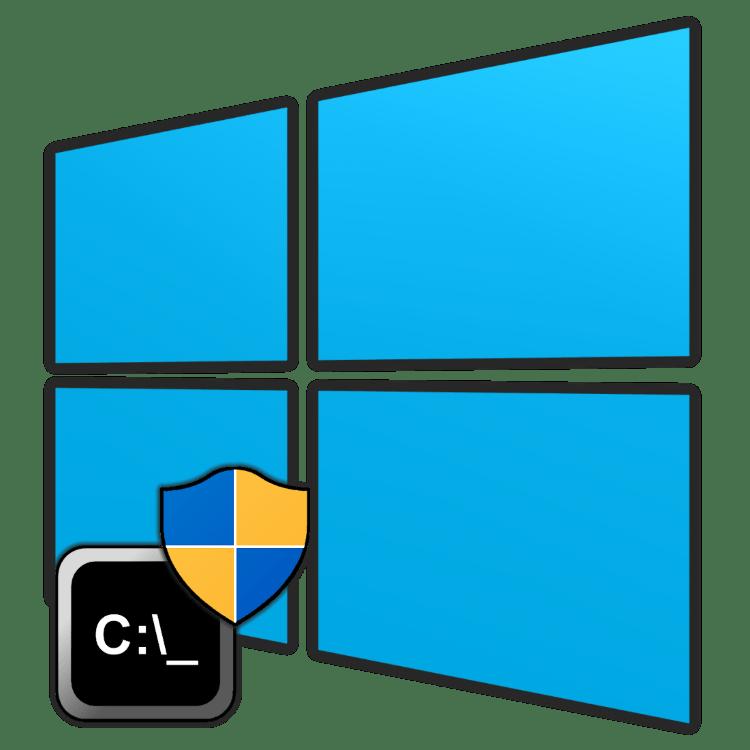Как запустить «Командную строку» от имени администратора в Windows 10
