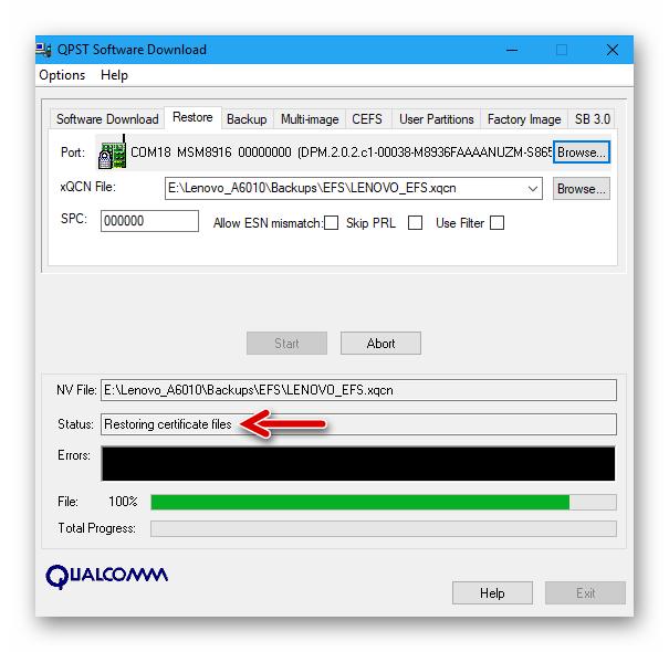 Lenovo A6010 процесс восстановления работоспособности сетей на телефоне через QPST - утилита Software Download