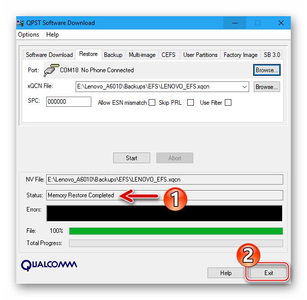 Lenovo A6010 утилита Software Download из комплекта QPST - восстановление EFS из бэкапа завершено