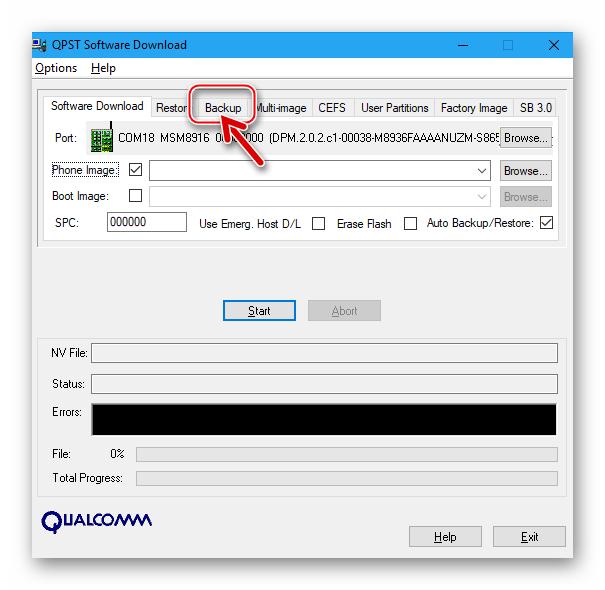 Lenovo A6010 вкладка Backup в окне утитилиты Software Download из состава QPST для создания резервной копии IMEI