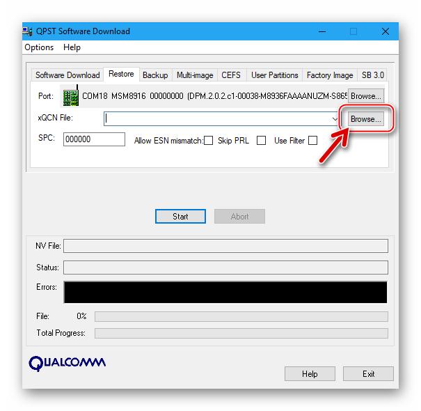 Lenovo A6010 восстановление IMEI через QPST - вкладка выбор пути, где сохранена резервная копия в окне утилиты Software Download
