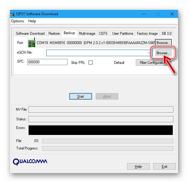 Lenovo A6010 выбор пути сохранения бэкапа EFS