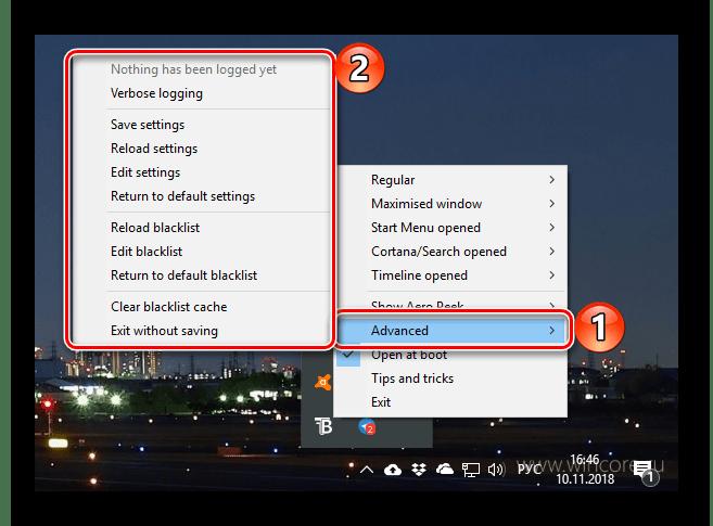 Меню дополнительных настроек в приложении TranslucentTB в ОС Windows 10