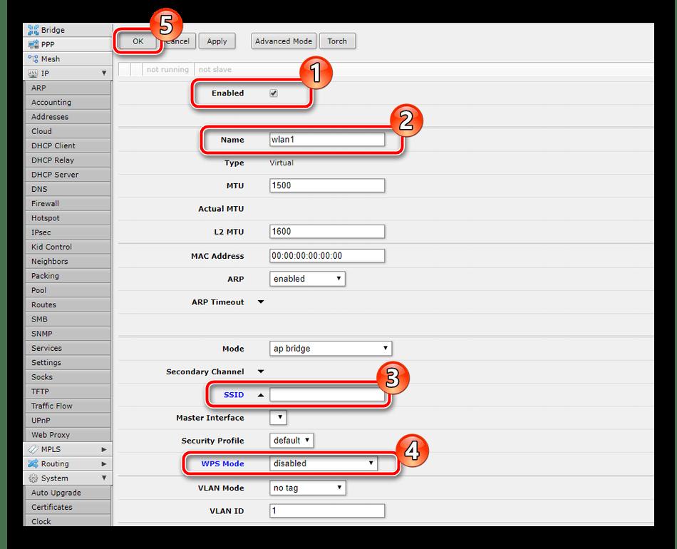 Настроить новую точку доступа на роутере Mikrotik RB951G-2HnD