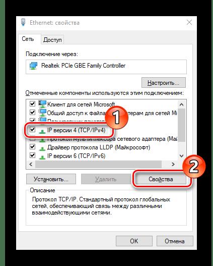 Настройка параметров сети для роутера D-Link-DSL-2500U