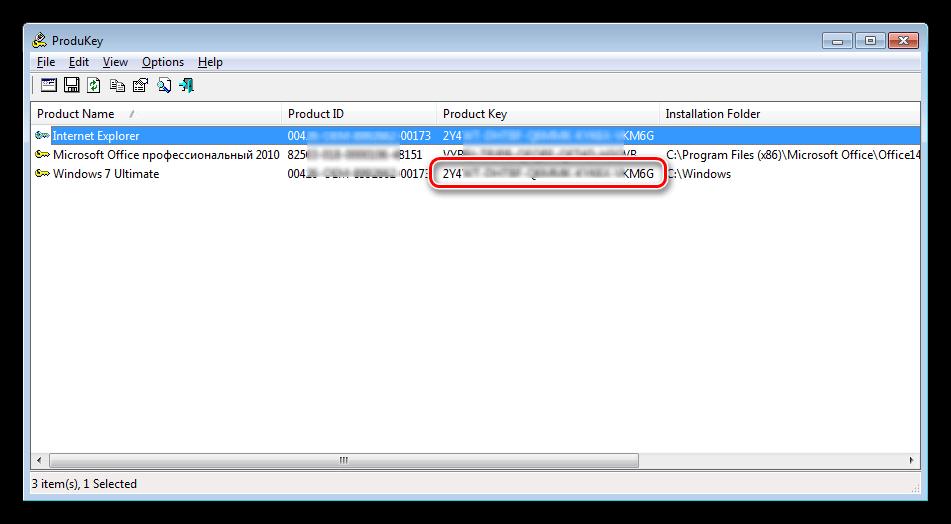 Определение лицензионного ключа Windows 7 в программе ProduKey