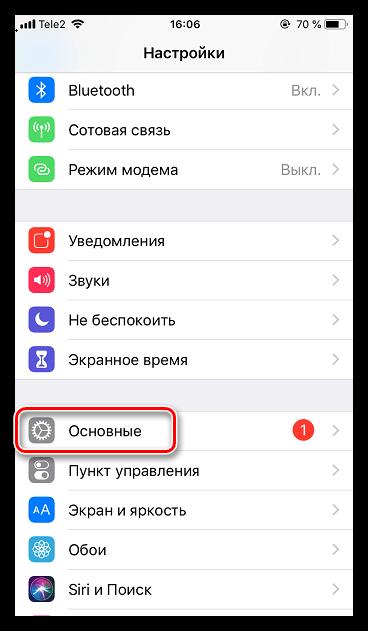 Как синхронизировать iPhone с компьютером