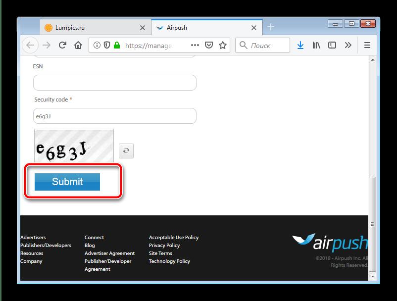 Отказ от рассылки на сайте Airpush для удаления рекламы Opt Out на Android