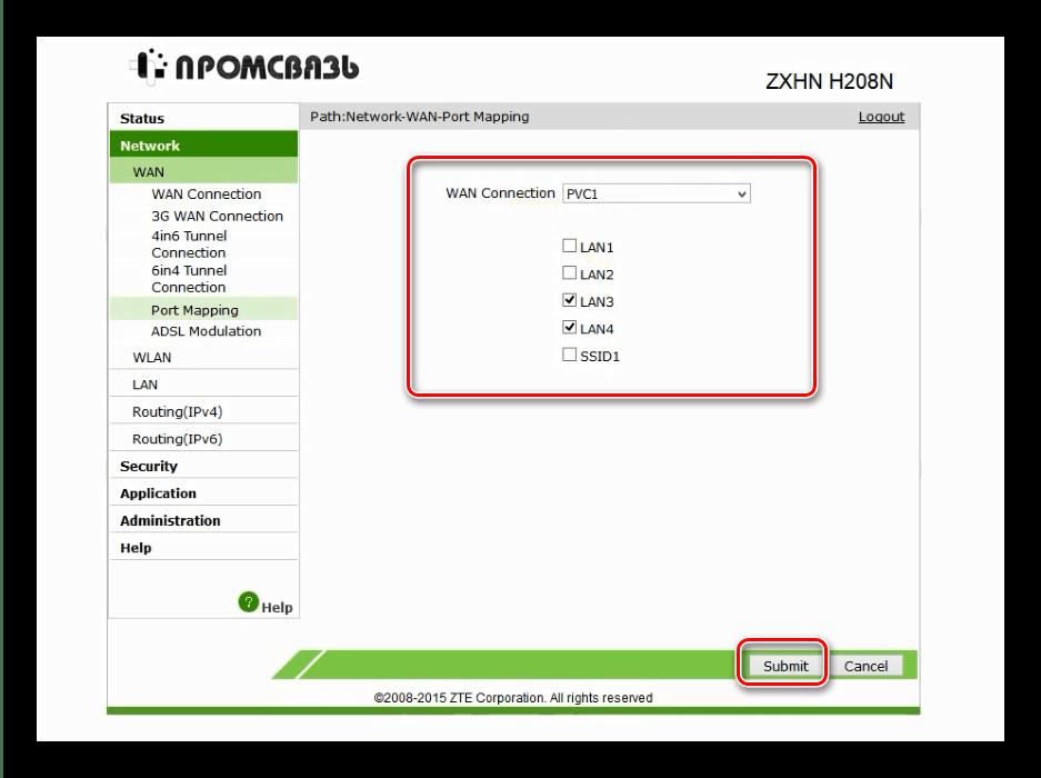 Открыть порты подключения для настройки IPTV на модеме ZTE ZXHN H208N