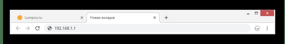 Открытие веб-интерфейса на роутере ZyXEL Keenetic