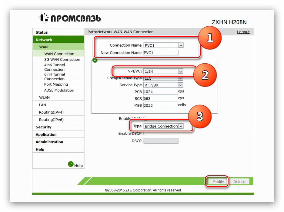 Параметры настройки IPTV на модеме ZTE ZXHN H208N