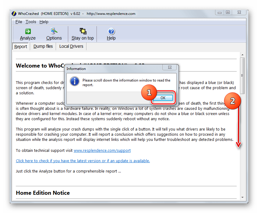 Переход к просмотру информации по анализу дампа ошибок в окне программы WhoCrashed на Windows 7