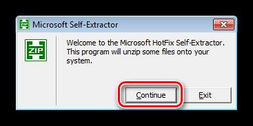 Переход к распаковке средства автоматического исправления ошибки 0x0000003b в Windows 7
