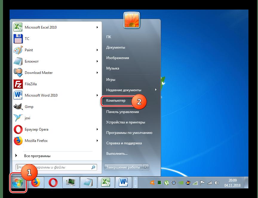 Переход к списку разделов дисковых носителей подключенных к компьютеру в Windows 7