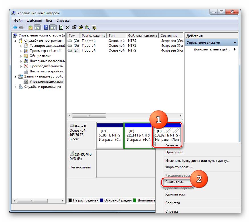 Переход к сжатию тома в окне оснастки Управление дисками в Windows 7