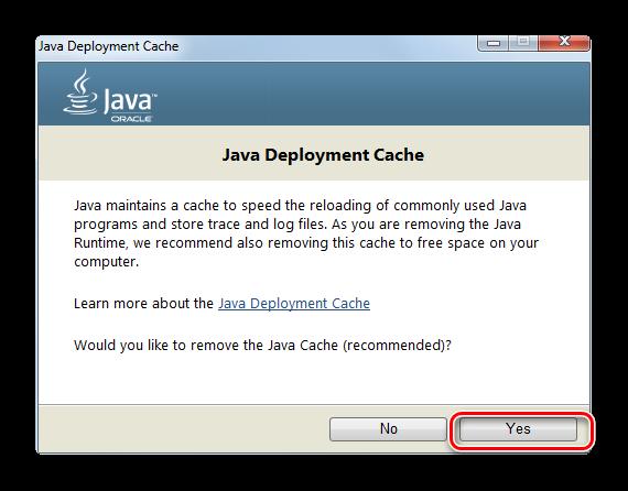 Переход к удалению кэш Java в окне утилиты JavaUninstalTool в Windows 7
